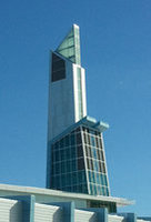 A&E Center Tower Close-up