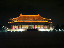 Chaing Kai-shek Memorial
