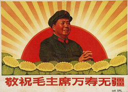 Mao Poster, China, n.d. (http://apocalyptickiwi.wordpress.com)