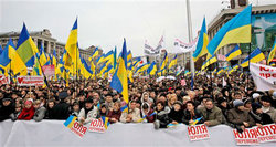 Supporters of Ukrainian Prime Minister Yulia Timoshenko in Kiev, Ukraine, October 24, 2009 (AP Photo/Efrem Lukatsky)