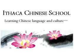 ithaca chinese school