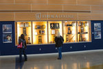 The trophy case in the A&E Center