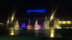 Fountains Lit Up At Night