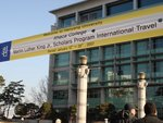 Hanyang University welcomes the MLK scholars with a banner.