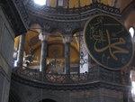 interior of Aya Sofya