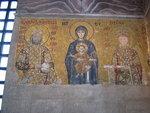 Virgin Mary between the emperor and empress