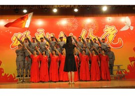 "A typical ""Red Songs"" concert show in China. Courtesy of the Internet."