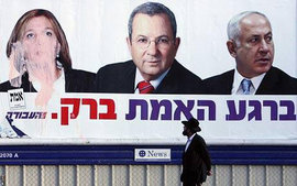 """At The Moment of Truth,"" Defaced Poster of Livni, with Barak [center] and Netanyahu [right] (2009) [Photo: EPA]"