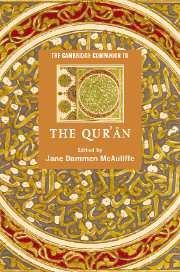 Cambridge Companion to Qur'an