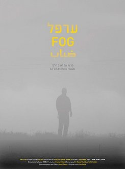 Fog movie
