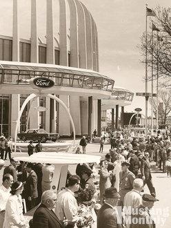 Ford Pavilion