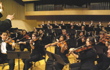 IC Chamber Orchestra