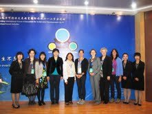 International Sustainabiliy Education Forum in Beijing
