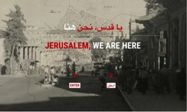 Jerusalem, We are Here, by Dorit Naaman