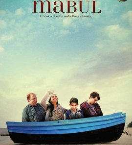 """Mabul"" is one of the three films shown at Ithaca College's first annual Israel Film Festival."