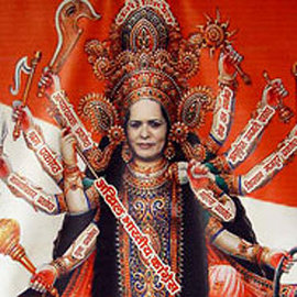 Poster of Sonia Gandhi as the Hindu Goddess Durga (detail), Congress Party, India, 2007 (http://www.timesonline.co.uk)