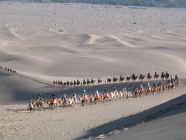 """Singing Sands Mountain, Dunhuang, China"" by Nancy Shafer Felice"