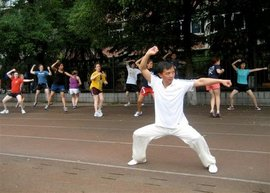 Studying Tai Chi in Changdu, China (May 2009)