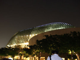 The Esplanade Theaters on the Bay in Singapore