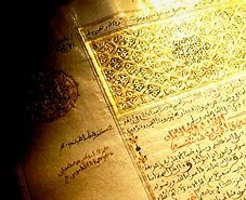 The Manuscripts of Timbuktu