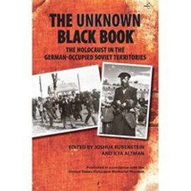 Unknown Black Book