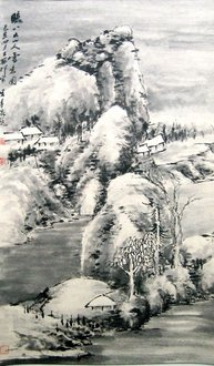 Wucius Wong, Snow Mountain (After Bada), 1959 (The Art Institute, Chicago)
